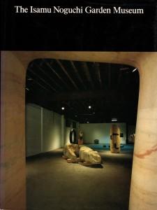PUSH Studio Blog-Noguchi Museum Catalog Cover